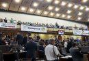 Assembleia Legislativa aprova projeto que autoriza servidores estaduais a contrair empréstimo para receber o 13º salário